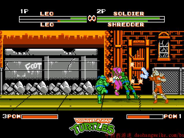 超级龟对打
