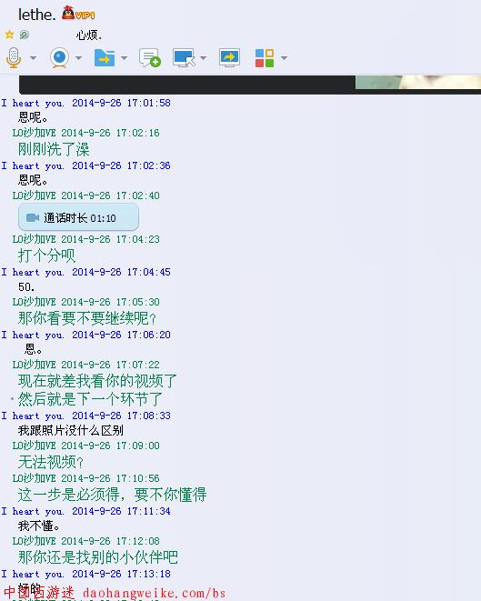 QQ截图20141011231805.png