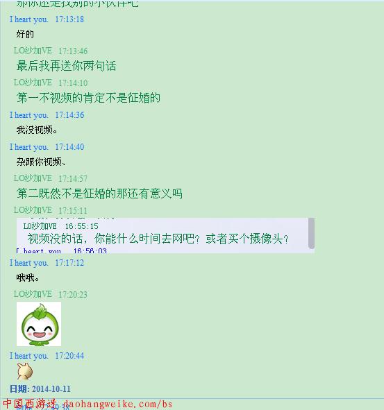 QQ截图20141012223815.png