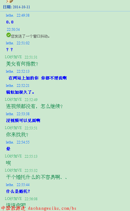 QQ截图20141012224002.png