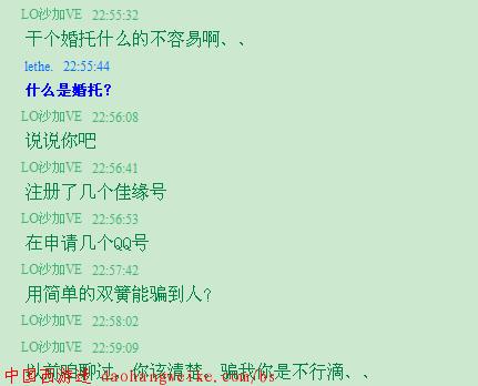 QQ截图20141012224144.png