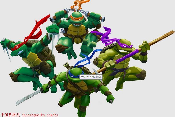 中国西游迷 忍者龟4挑战赛